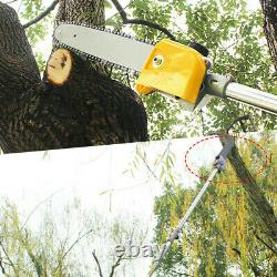 5 in 1 52cc Hedge Trimmer Multi Tool Petrol Strimmer BrushCutter Garden Chainsaw