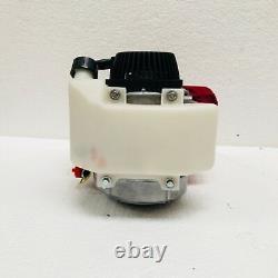 Lifan Mini 4 Stroke Petrol Engine Strimmer Brushcutter Screed 1.3HP Throttle