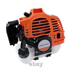 52cc Petrol Strimmer Brush Cutter, Hedge Trimmer Chainsaw Multi Garden Tool Uk